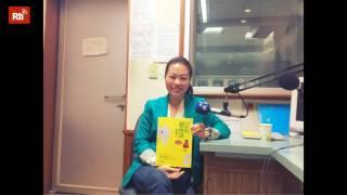 PV co giao Lien Huong