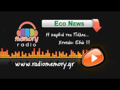 Radio Memory - Eco News 17-06-2017