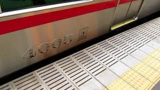 名鉄★大森・金城学院前駅のホームは非常に危険だ