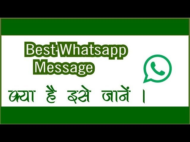 how to send best message on whatsApp in Hindi
