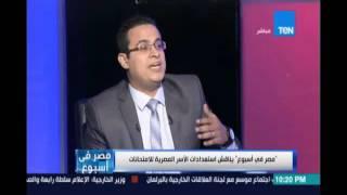 مصرفي إسبوع.. د. محمد هاني خبير الصحة النفسية يقدم الإرشادات النفسية للأسرة والطالب وقت الإمتحانات