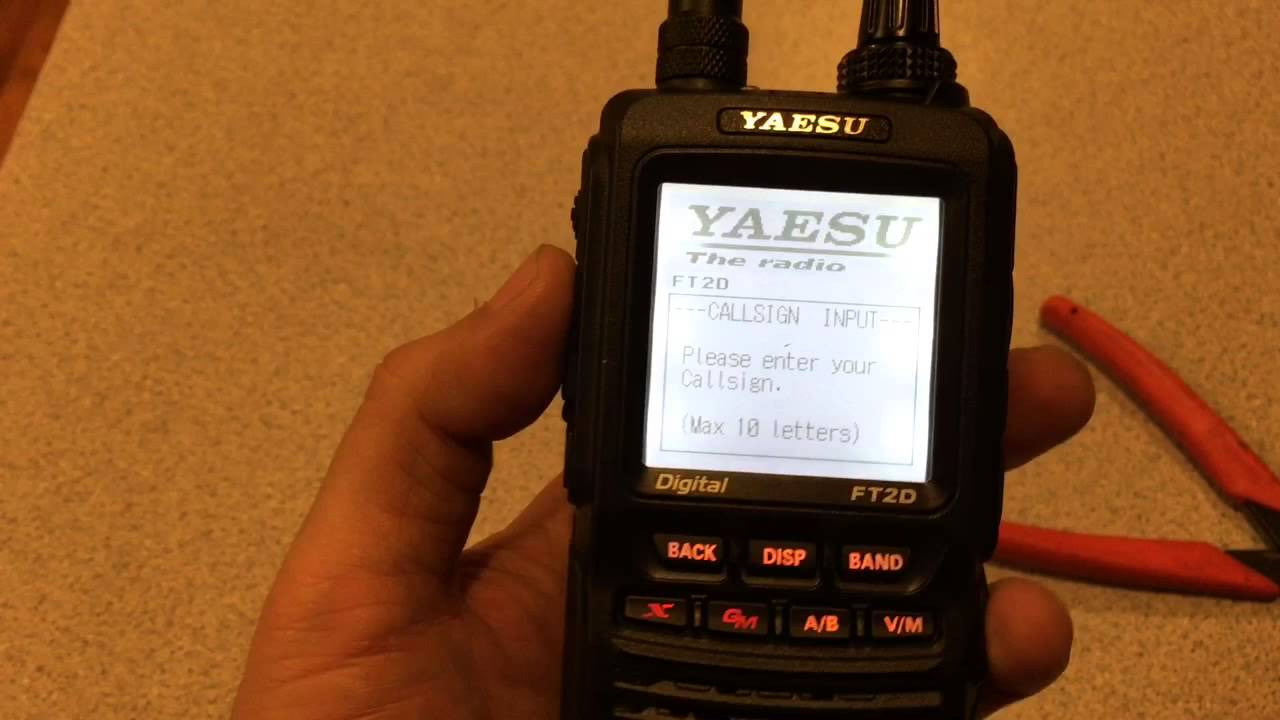 Yaesu FT 2D MARS CAP GMRS MURS Mod
