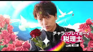 映画『レオン』は2018年2月24日(土)より新宿バルト9ほか全国で公開! ...