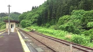 三陸鉄道リアス線 JR東日本キハ110系700番台 TOHOKU EMOTION 田老駅到着