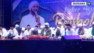 Gambar cover MS || Habibi Ya Muhammad - Law Kana Bainanal Habib|| Habib Syech & Ahbabul Musthofa