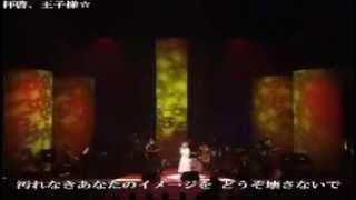 柴田淳 王子様メドレー Jun Shibata Prince Medley