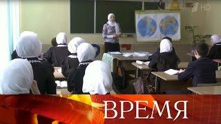Вмордовском селе возник конфликт поповоду уместности хиджабов нашкольных уроках.