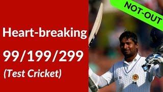 Heart-breaking 99, 199 & 299 NOT OUT in Test Cricket | SANGA, STEVE Waugh