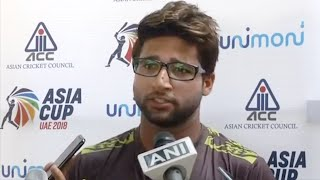 Asia Cup 2018 : Imam Ul Haq shocking reply on Virat Kohli's absence | Oneindia News