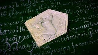 In Pae Gaama Suudt Incubus Goat Khmer Amulet Ajarn Gao