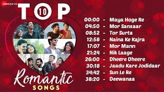 Top 10 Chhattisgarhi Romantic Songs  - Audio Jukebox | Maya Hoge Re, Mor Sansaar & More
