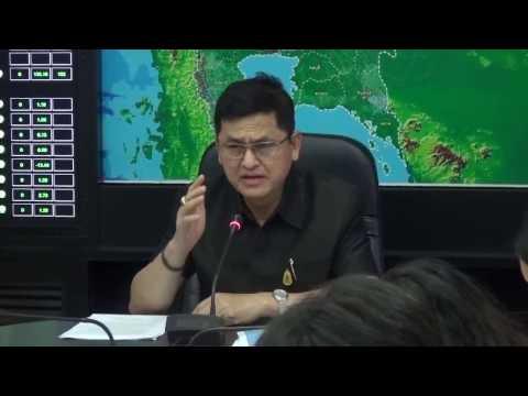 ดร.สมเกียรติ ประจำวงษ์ รองอธิบดีกรมชลประทาน แถลงสถานการณ์น้ำภาคใต้ (15 มกราคม 2560)