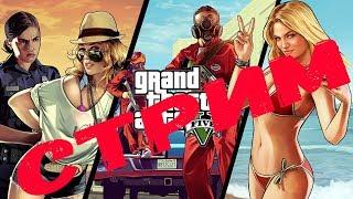 GTA 5 online КАК ЗАРАБОТАТЬ 2 000 000 ЗА 20 минут!