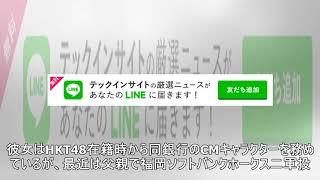 【エンタがビタミン♪】元HKT48若田部遥、ソロでCMソングに挑戦 「ついつ...