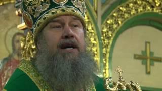 Слово епископа Максима на литургии в день тезоименитства
