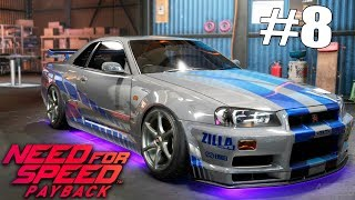 NEED FOR SPEED PAYBACK #8 | EL SKYLINE DE FAST AND FURIOUS!! SIMPLEMENTE PRECIOSO!!!  | XxStratusxX
