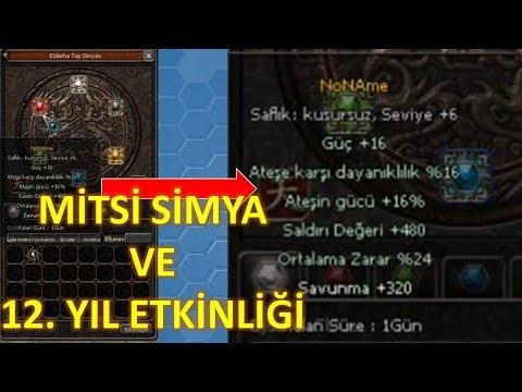 MİTSİ SİMYA VE 12. YIL DÖNÜMÜ ETKİNLİĞİ | Metin2 Tr Saruhan gamePlay