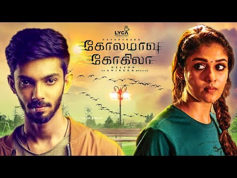Anirudh Plays Nayanthara's Pair In Kolamavu Kokila? | Hot Tamil Cinema News