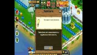 Зомби ферма 2013 Новый Год