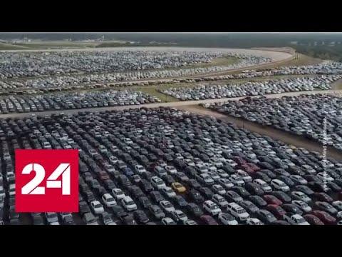 Мировой автокризис. Машин