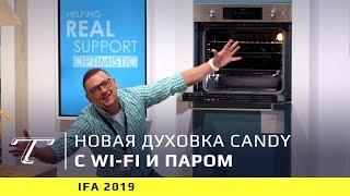 Обзор духовки за 26 000  рублей с Wi-Fi и паром (2019)