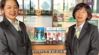 凱旋星光酒店臺東市臨海路一段38號089-329588 電子信箱: service@kaisho...