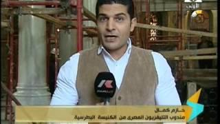 بطل «كيك بوكس المصري» في النمسا: أمارس اللعبة منذ 2010 وأمارسها كمحترف