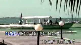 Gary Valenciano - Ikaw Lamang - KARAOKE.flv