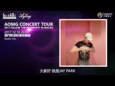 Jay Park Promoting AOMG Concert Tour in Macau