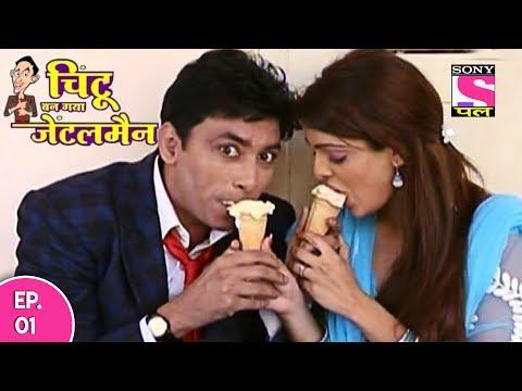 Chintu Bun Gaya Gentleman - चिंटू बन गया जेंटलमैन - Episode 01 - 15th June 2017