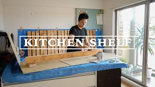 [DIY] キッチンの棚を作ってみた!その1 ☆ Making Long Kitchen Shelf #1