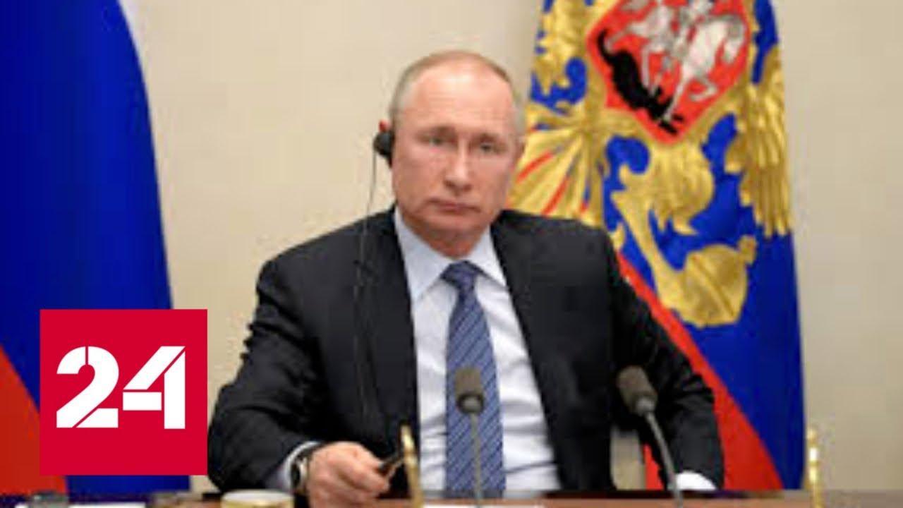 Запад: Путин использует коронавирус, чтобы загнать Россию в