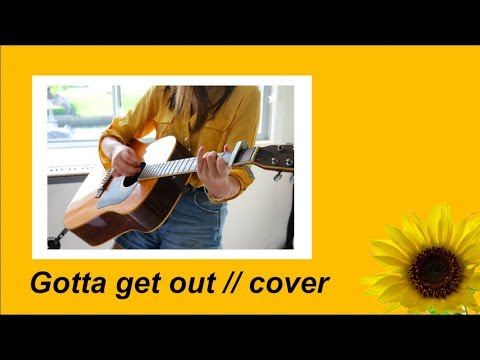 gotta get out // 5sos cover |bronte emily|