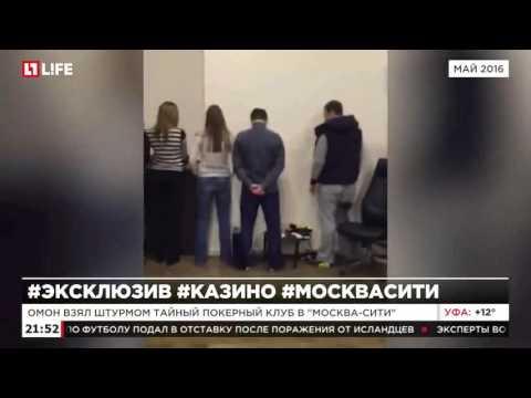 Кредиты Совкомбанка 2017: взять потребительский кредит