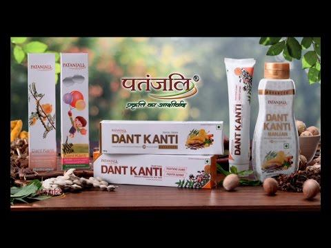 Patanjali Dant Kanti | Product by Patanjali Ayurveda