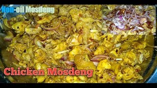 How To Cook Chicken Mosdeng / Spicy Recipe / Tiprasa Recipe