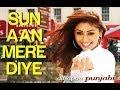 Sun Haan Mere Diye - Video Song | Dil Apna Punjabi | Harbhajan Mann & Mahek | Harbhajan & Sunidhi