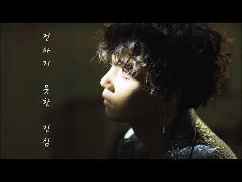 [3D CONCERT] BTS (방탄소년단) ft. Steve Aoki