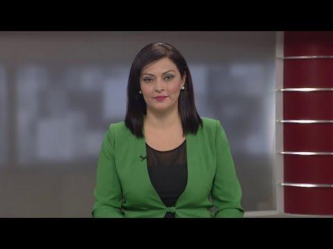 Вести на Канал 5 во 18, 19.11.2019