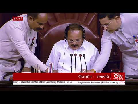Voting and Passing | The Homoeopathy Central Council (Amendment) Bill, 2018