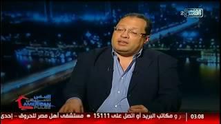 النبض الأمريكى || لقاء مع الكاتب هانى لبيب عن الوضع السياسى فى مصر معد/ مايكل مورجان