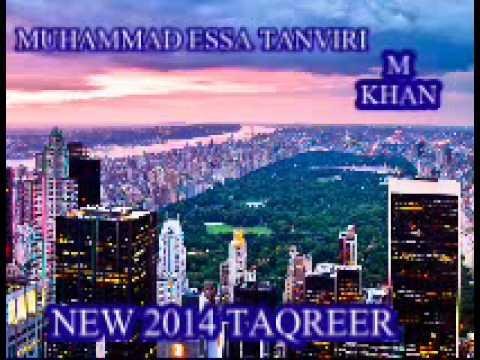 ♥♥NEW FULL TAQREER♥♥MUHAMMAD ESSA TANVIRI NEW 24 _-Feb- 2013_2014 TAQREER
