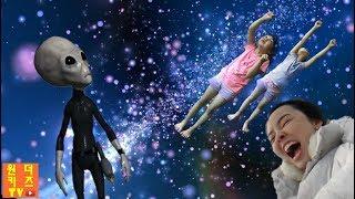 아이들이 슈퍼맨처럼 우주로 날아갔어요! 날아라 슈퍼히어로! 외계인 상황극 우주탐험 우주여행 The children fly into space l Fly  super hero
