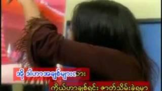 Lann Khwel Sa Kar - Graham - Chaw Su Khin