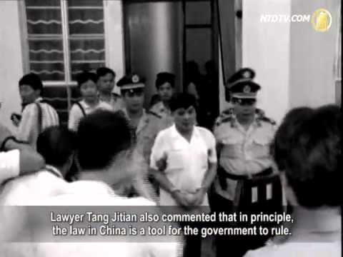China's Second Criminal Procedure Law Amendment Drafted