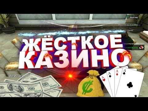 Видео При регистрации в казино бездепозитный бонус