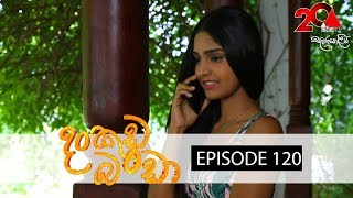 Dankuda Banda Sirasa TV 09th August 2018 Ep 120 HD Thumbnail