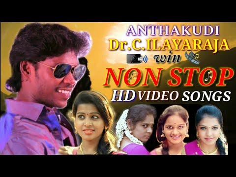 Non Stop | Oficial Hd Video Songs | By Anthakudi Ilayaraja