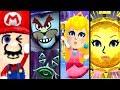 Super Mario Miitopia ALL BOSSES 3DS