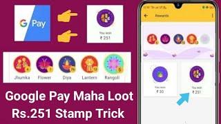 Baixar Google Play Rs,251 Trick | 5 Stamp Complete Trick | New Trick Tek online